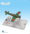 Wings of Glory: WW2 Nakajima Ki-84 Hayate (Imoto) Airplane Pack