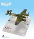 Wings of Glory: WW2 Bristol Beaufighter Mk.IF (Herrick) Airplane Pack