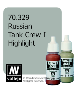 Vallejo Model Color: Panzer Aces - Russian Tank Crew I Highlight (17ml)