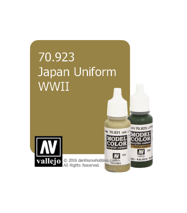 Vallejo Model Color: Japanese Uniform WWII (17ml)