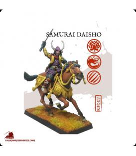 Kensei: Daisho Samurai Mounted