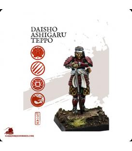 Kensei: Daisho Samurai Teppo