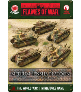 Flames of War (WWII-Pacific): Japanese Type 89 Chi-Ro Platoon