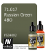 Vallejo Model Air: Russian Green 4BO (17ml)