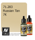Vallejo Model Air: 7K Russian Tan (17ml)