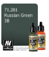 Vallejo Model Air: 3B Russian Green (17ml)