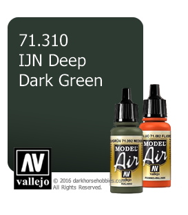 Vallejo Model Air: IJN Deep Dark Green (17ml)