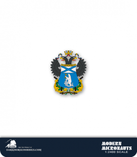 Modern Micronauts (Russian Navy): FFG Krivak II
