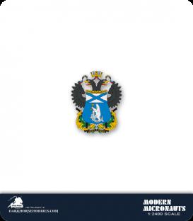 Modern Micronauts (Russian Navy): Backfire Squadron - Modern Russian