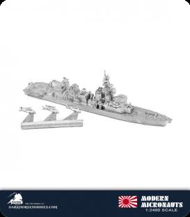 Modern Micronauts (Japanese Navy): DD-101 Murasame Class Destroyer