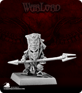 Warlord: Bloodstone Gnomes - Chalcerax, Bodyguard Sergeant