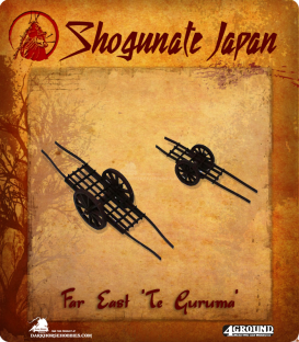 Shogunate Japan: Far East Asian 'Te Guruma'
