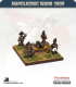 10mm Napoleonic Wars (1809): Austrian 12pdr Guns (with crew)