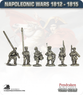 10mm Napoleonic Wars (1812-15): Prussian Landwehr (with command)