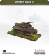 10mm World War II: British - M31 Sherman ARV