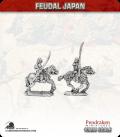 10mm Feudal Japan: Mounted Samurai with Naginata
