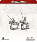 10mm Feudal Japan: Mounted Samurai with Yari