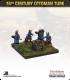 10mm 16th C. Ottoman Turk: Mortar and Crew