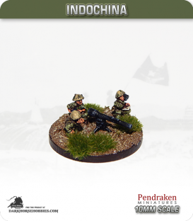 10mm Indochina: 75mm M20 RCL Team