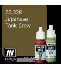 Vallejo Model Color: Panzer Aces - Japanese Tank Crew (17ml)