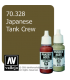 Vallejo Model Color: Panzer Aces - Japanese Tank Crew (17ml)