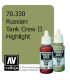 Vallejo Model Color: Panzer Aces - Russian Tank Crew II Highlight (17ml)