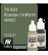 Vallejo Model Color: Russian Uniform WWII (17ml)