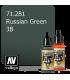 Vallejo Model Air: 3B Russian Green (17ml)