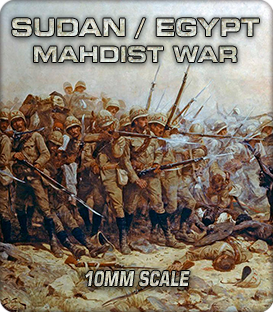 10mm Sudan/Egypt (1882-1885)
