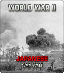 10mm Japanese (1939-45)